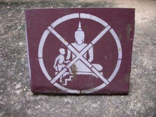 Don't climb on Buddha
