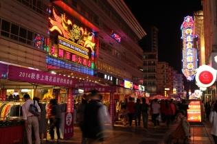 Rund um die Hunan Road