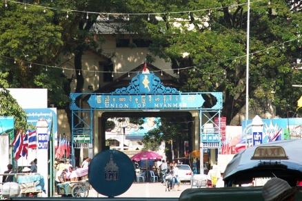 Mae Sai, Nordthailand 2007 - Myanmar kommt zum ersten Mal in Sichtweite