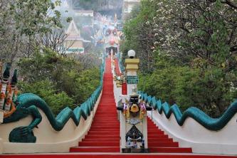 Wat Tham Ban