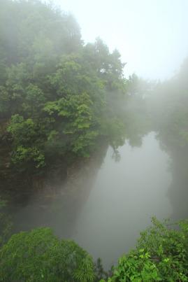 Natural Bridge (Tiansheng Qiao)